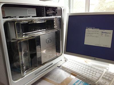 PowerMacG5のハードウェアテスト