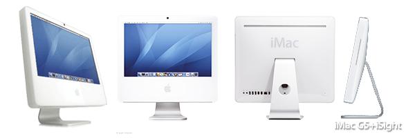 iMacG5 iSight付きの機種をご連絡ください