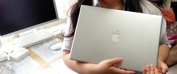 Mac持ち込み修理