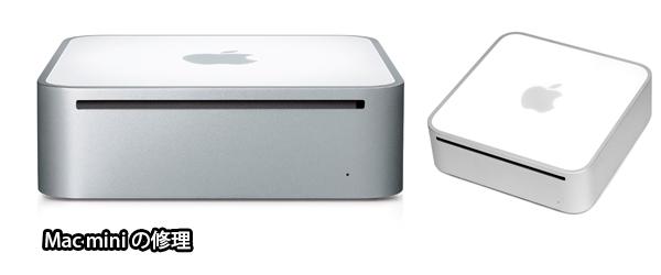 Mac mini仕様