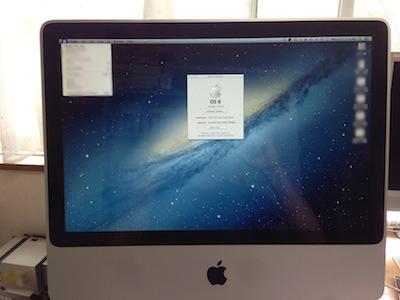 iMac電源ユニット交換後
