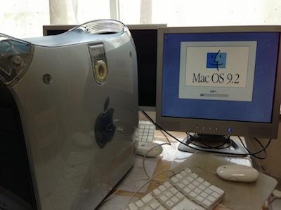 G4 OS9の起動