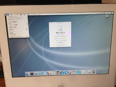 iMac HDD交換後