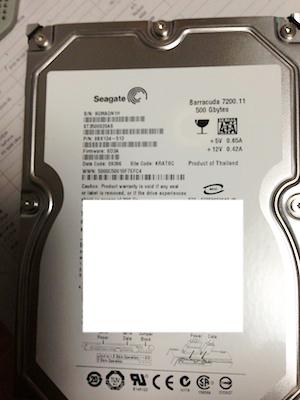 HDD交換用ディスク