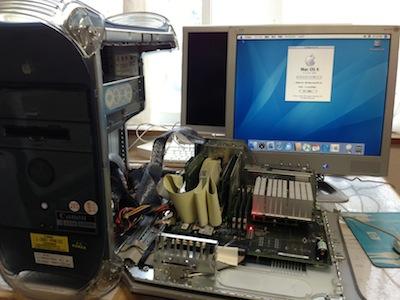 G4グラファイトの電源ユニット交換修理