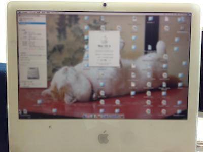 iMac2006電源ユニット交換修理