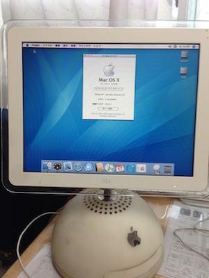 iMacG4 HDD交換OS再インストール