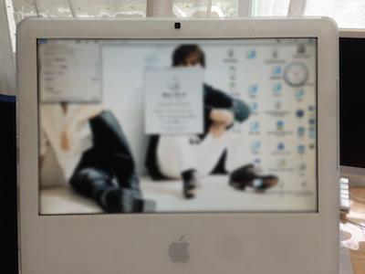 iMac2006修理完了