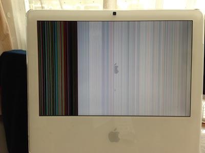 iMac2006モニタにたてスジと帯