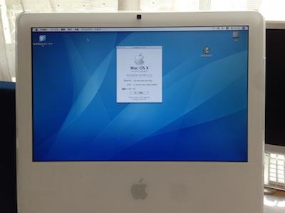 液晶パネル交換後のiMac