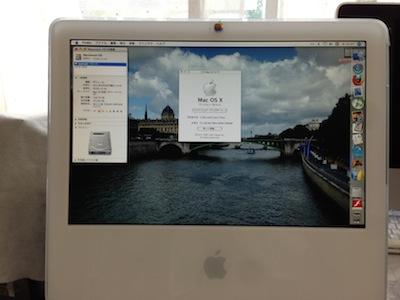 iMac2006液晶交換修理完了