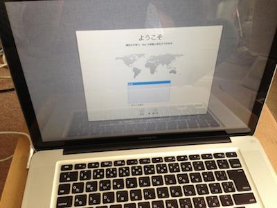 MacBook Pro初期設定
