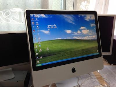 WindowsXP起動