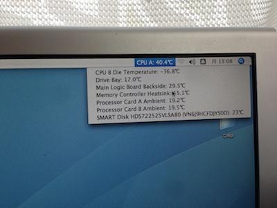 CPU温度が異常