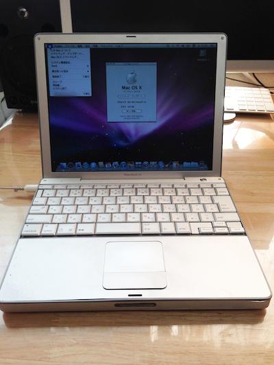 PowerBookG4修理完了後