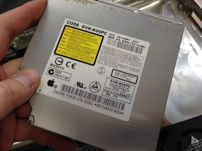 DVDドライブ交換