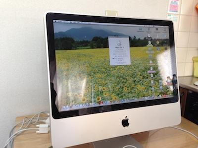 修理完了後iMac