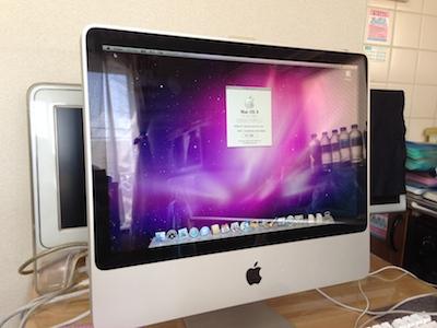 修理後iMac