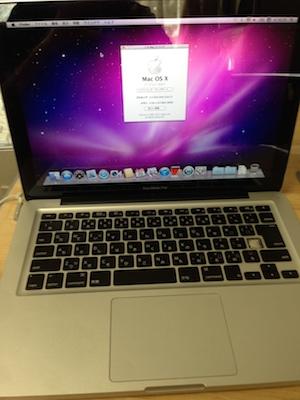 MacBook Pro修理完了後
