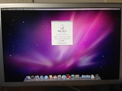 Mac Pro修理完了後