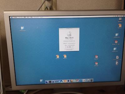 修理後Mac miniG4