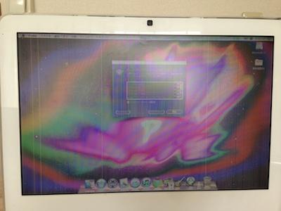 モニタの色むらiMac