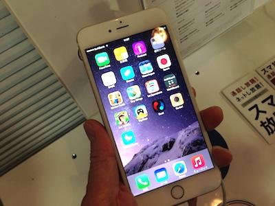 iphone6+