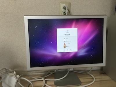 修理完了後Mac Pro