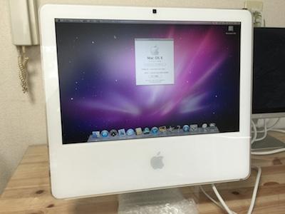 修理完了後iMac2006