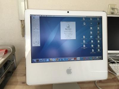 iMac修理完了